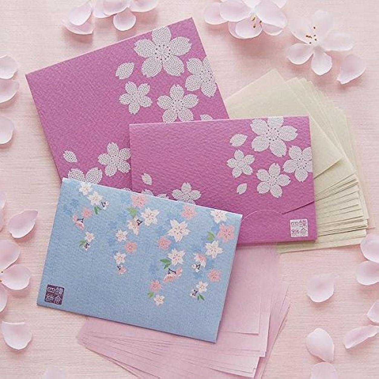 懲戒穴鋼鎌倉四葩あぶらとり紙 「桜?さくらセット」