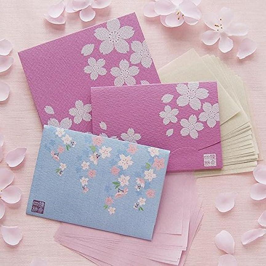 和購入人気の鎌倉四葩あぶらとり紙 「桜?さくらセット」