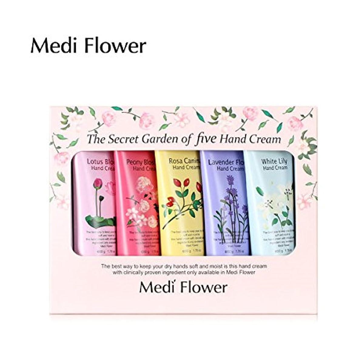 文明錫悲鳴[MediFlower] ザ?シークレットガーデン?ハンドクリームセット(50g x 5個) / The Secret Garden of Five Hand Cream Set
