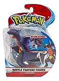 Pokemon 4.5' Battle Feature Figures (Garchomp)