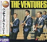 ベンチャーズ ヒット・パレード CD2枚組 2MK-038