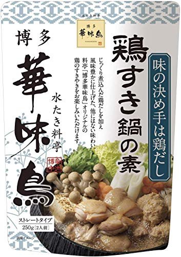 (Y)(2袋セット) 博多華味鳥 鶏すき鍋の素 250g×2袋セット  ≪代引不可≫≪他の商品と混載不可≫