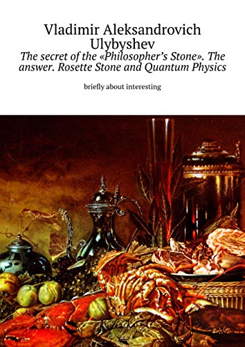 The secret ofthe «Philosopher's Stone». The answer. Rosette Stone and Quantum Physics: briefly about interesting (English Edition)
