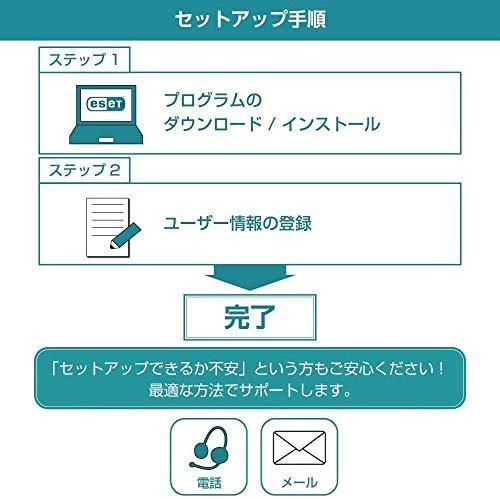 ESETインターネットセキュリティ(最新)|5台3年版|カード版|ウイルス対策|Win/Mac/Android対応