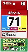 SANWA SUPPLY つめかえインク 3色セット(シアン・マゼンタ・イエロー) 30ml キヤノン BC-71・91対応 INK-71K