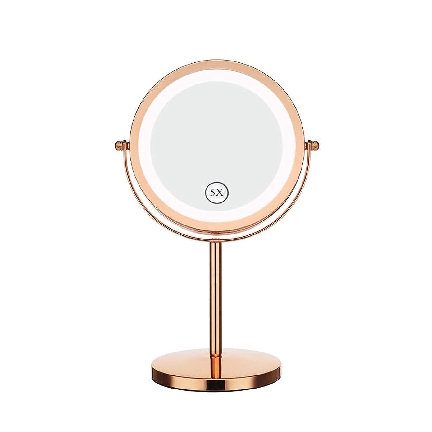 排泄するジャズ差し控える.化粧鏡 フィルライト付きLEDバニティミラー - 5倍拡大鏡360°回転両面卓上美容シェービング化粧鏡 - 電池式 ED化粧鏡1倍/ 2倍/ 3倍/ 5倍/ 10倍拡大鏡ポ