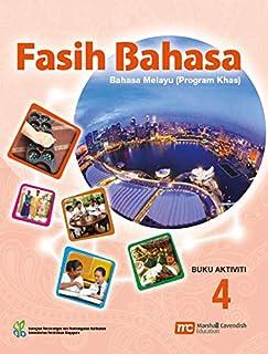 Malay (Special Programme) (Fasih Bahasa) Activity Book Secondary 4