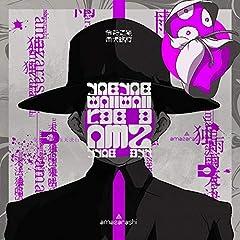 amazarashi「馬鹿騒ぎはもう終わり」のCDジャケット