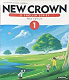 NEW CROWN 1 [平成28年度採用]―ENGLISH SERIES New Edition