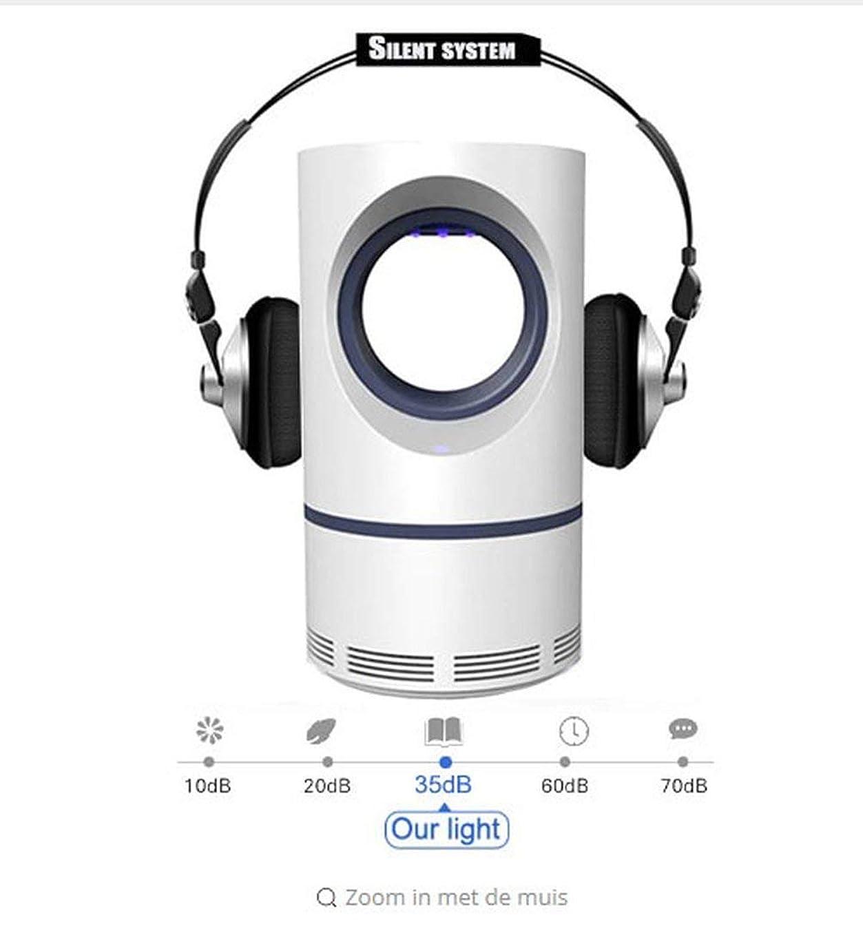 アンチ蚊led USB電気蚊キラーUVナイトライトハエトラッパー - ホワイト