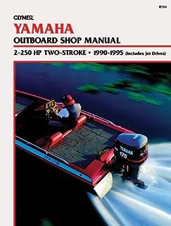 Yamaha 2-250 Hp 2 Stroke Outboard Shop Manual, 1990-95