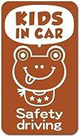 imoninn KIDS in car ステッカー 【マグネットタイプ】 No.52 カエルさん2 (茶色)