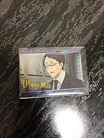 呪術廻戦 伊地知潔高 カード アニメ グッズ