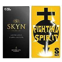 SKYN コンドーム 5個入 + FIGHTING SPIRIT (ファイティングスピリット) コンドーム Sサイズ 12個入
