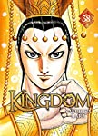 Kingdom Edition simple Tome 38