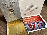 嵐 スワロフスキー ゴールド ファンクラブ限定 5×20 メッセージカード付