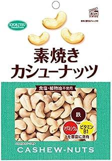 共立食品 素焼きカシューナッツ徳用 185g