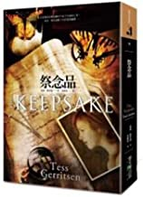 The KeepSake (Traditional Chinese Edition)