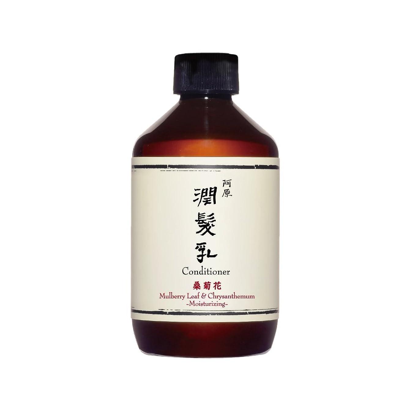 神話不従順接続YUAN(ユアン) 桑菊花(ソウキッカ)コンディショナー 50ml