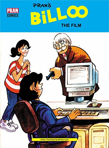 BILLOO AND THE FILM: BILLOO (English Edition)