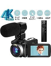 ビデオカメラ4K デジタルビデオカメラ カムコーダー HD 48.0MP 30FPS 夜視機能Wi-Fi機能 3インチタッチスクリーン ウェブカメラ タイムラプス&スローモーション検知 2.4Gリモコン付属 外付けマイク HDMI出力 日本語説明書