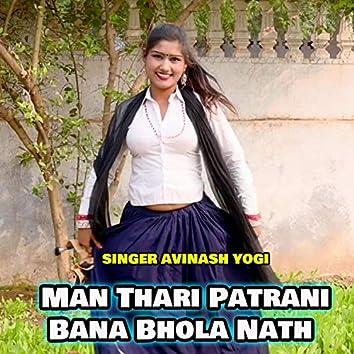 Man Thari Patrani Bana Bhola Nath