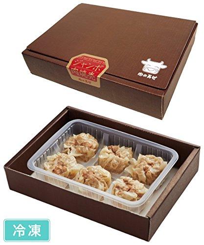 ジャンボ肉焼売 冷凍 (2箱)
