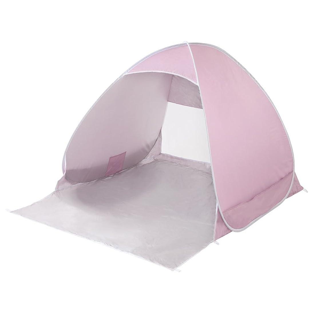丈夫一緒療法ぼん家具 テント ワンタッチ ポップアップ 防水 簡易テント 日よけ UVカット アウトドア キャンプ ピクニック