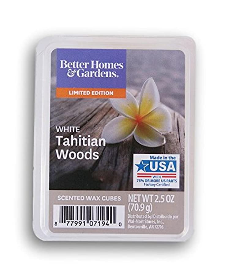 Better Homes and Gardens 2018 Limited Edition White Tahitian Woods Wax Cubes