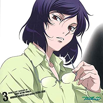 MOBILE SUIT GUNDAM 00 Voice Actor Single 3 Hiroshi Kamiya Come Across Tieria Erde