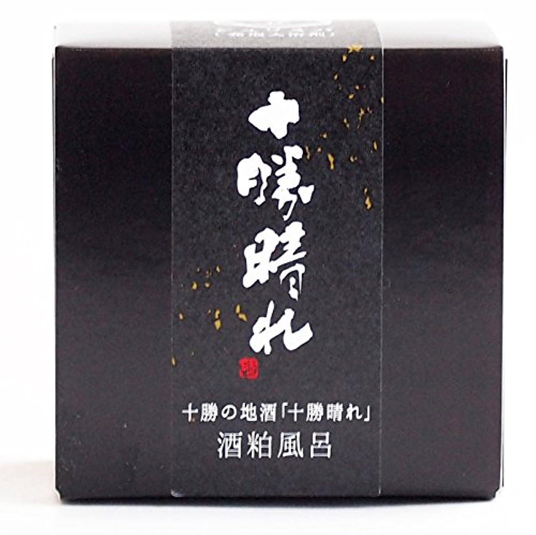 ヘア死傷者経験的シュワスパ 十勝晴れの酒粕風呂 (Mサイズ2個セット)