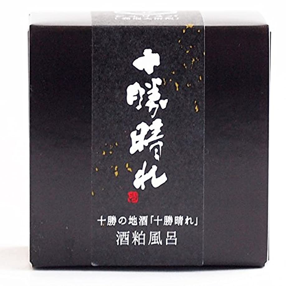 ハング教科書倫理的シュワスパ 十勝晴れの酒粕風呂 (Mサイズ2個セット)