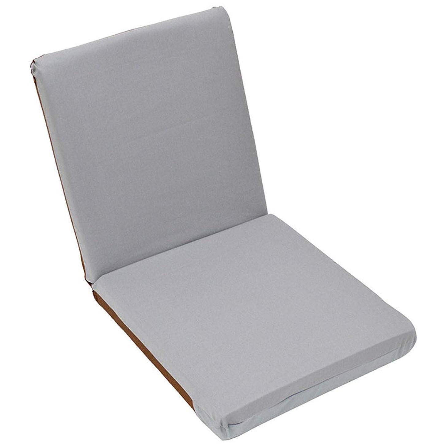 する必要があるええリーダーシップ7段階リクライニング 座椅子 コンパクト 軽量 日本製 ウレタンフォーム 色柄おまかせ フロアーチェア
