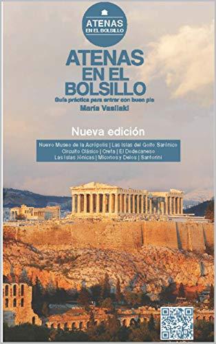 Atenas en el Bolsillo 2019
