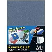 コクヨ レポートファイル A4縦 青 100冊