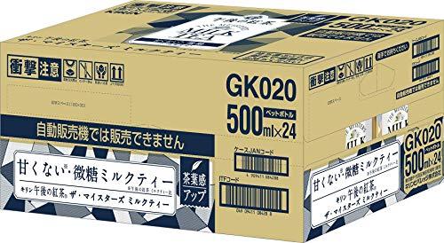 キリン午後の紅茶ザ・マイスターズミルクティー500mlPET×24本