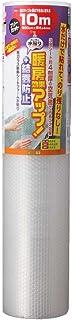ニトムズ 窓ガラス 断熱シートフォーム10M 水貼り 結露抑制 幅90cm×長さ20m×厚さ約4mm 1枚入 E1581