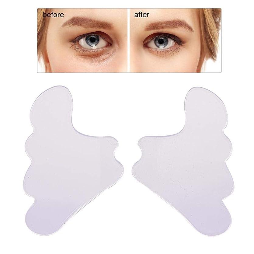 ドールファーザーファージュ補助金SILUN シリコーン抗しわリップパッド ペーストフェイスステッカー 唇周り 細かい線を減らす 美容ステッカー