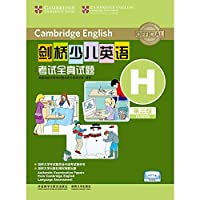 Cambridge Young Learners English exam Braindumps third level H (soundtrack version)(Chinese Edition)