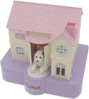 KOBWA Music Cute Puppy Stealing Coin Money Box | Dog Piggy Bank | Electric Music Money Saving Box House for Boys Girls Christmas Gifts