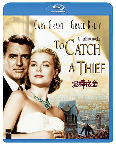 映画 泥棒成金 (1955)について 映画データベース - allcinema