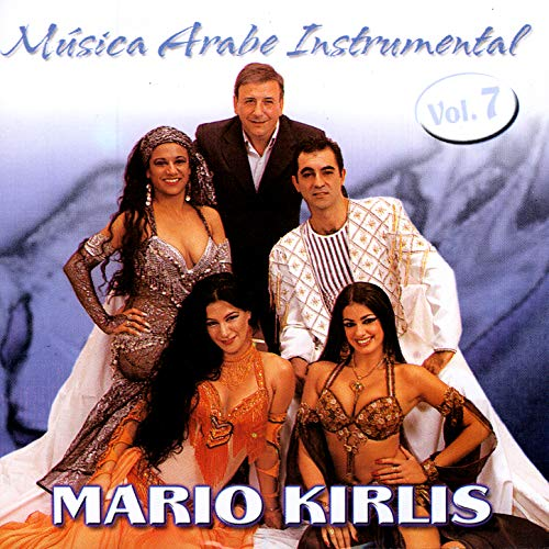 Música Arabe Instrumental, Vol.7