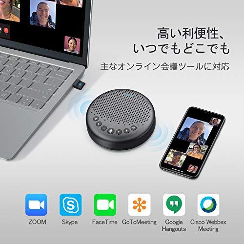 51dH077LkNL-ワイヤレススピーカーフォン「eMeet Luna」をレビュー。気軽に持ち運んでWeb会議ができるぞ!