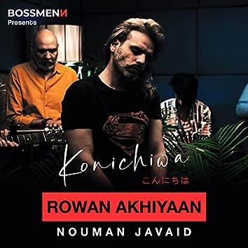 Rowan Akhiyaan