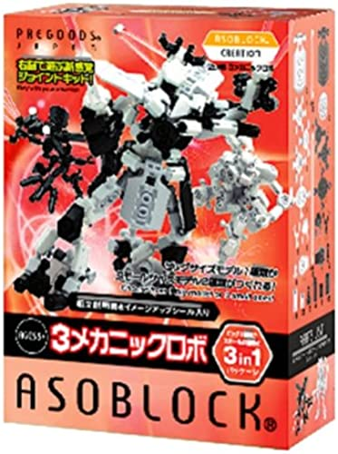 Aso [block] CREATION series 25MB 3 mechanic Lobo (japan import)