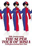 20th Anniversary THE SUPER TOUR OF MISIA G...[DVD]