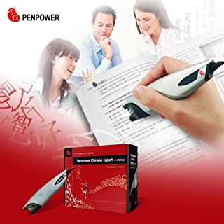 Best penpower chinese expert Reviews