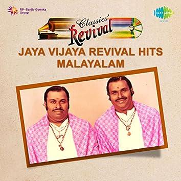 Jaya Vijaya Revival Hits
