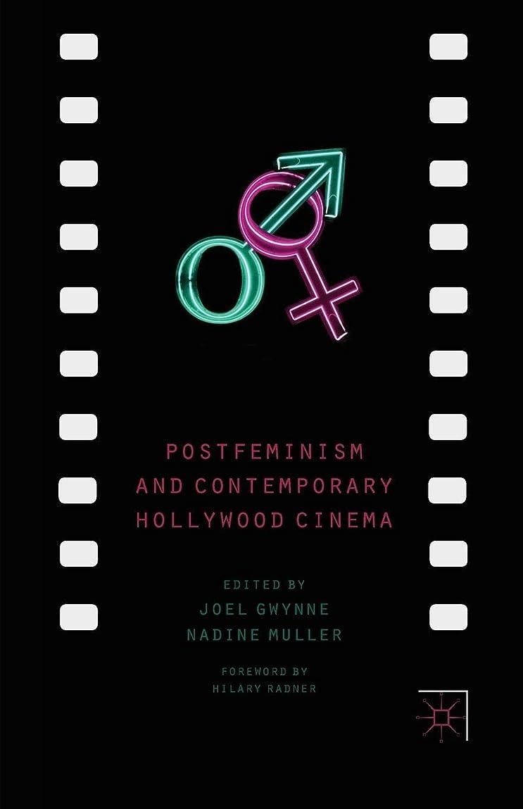 ケイ素メタンコンテストPostfeminism and Contemporary Hollywood Cinema