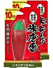 【まとめ買い】 米唐番 米びつ用防虫剤 10kgタイプ 45g×2個